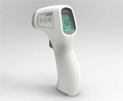 ME5274 Infrared Thermometer#